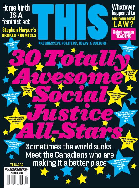 This Magazine, Jan/Feb 2015